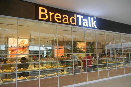 フィリピンで金欠になったら激安パンがオススメ!